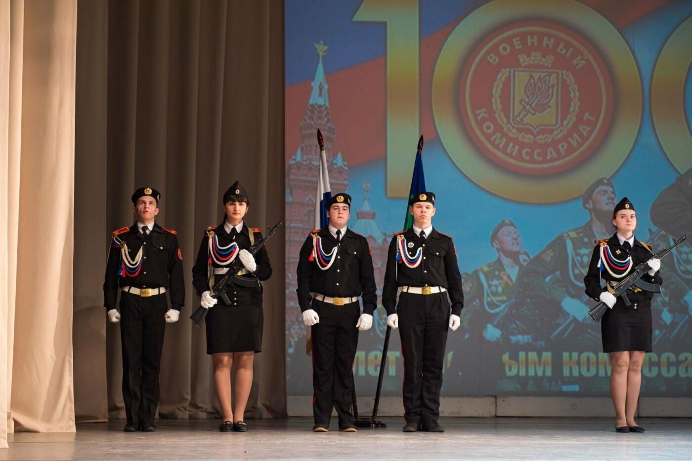 Праздничный концерт, Фото предоставлено пресс-службой АМОГО «Ухта»