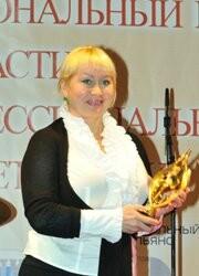 Призёр премии 2010 года