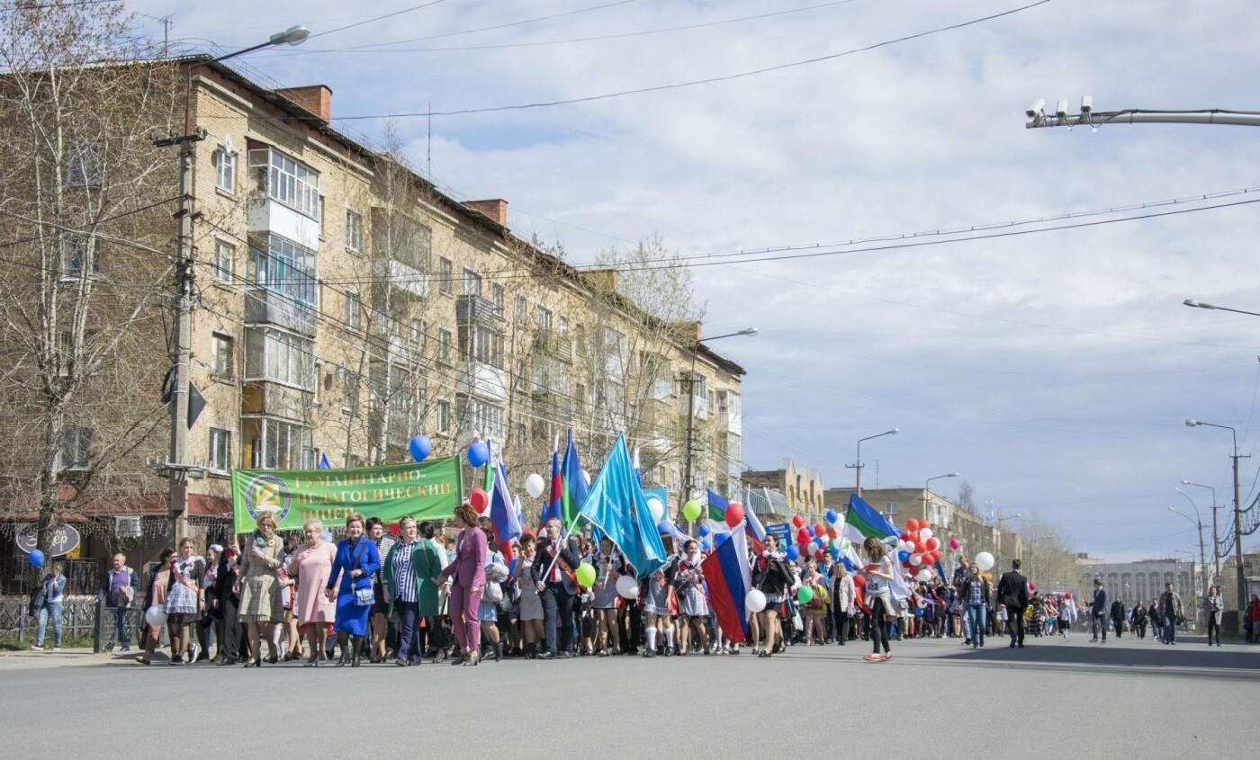 Шествие выпускников - Фото предоставлено пресс-службой АМОГО «Ухта»