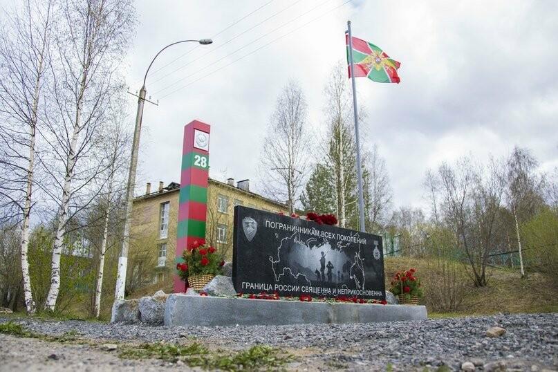 Памятник пограничникам всех поколений - Фото предоставлено пресс-службой администрации МОГО «Ухта»