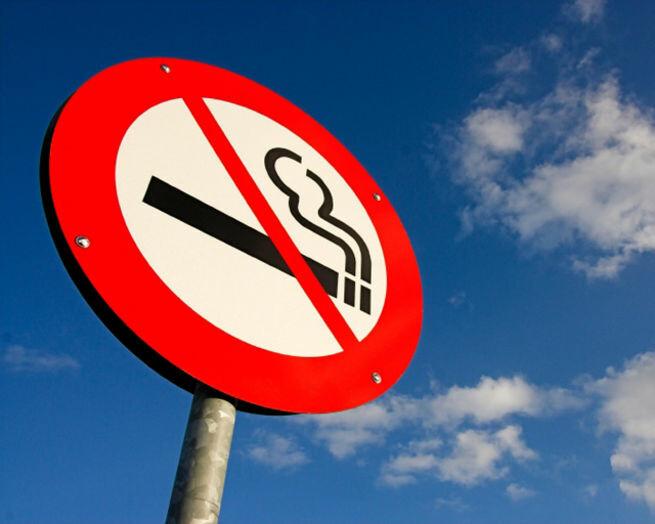 Курению - НЕТ!