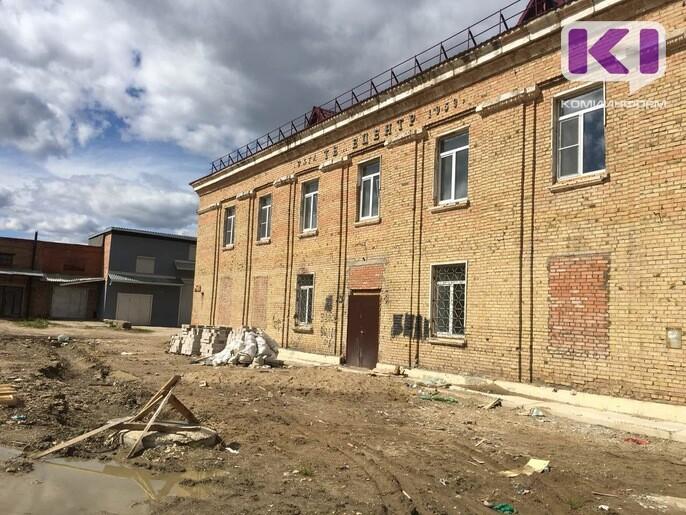 Ремонтируемое здание для переезда ухтинской ГИБДД - Фото предоставлено ИА «Комиинформ»
