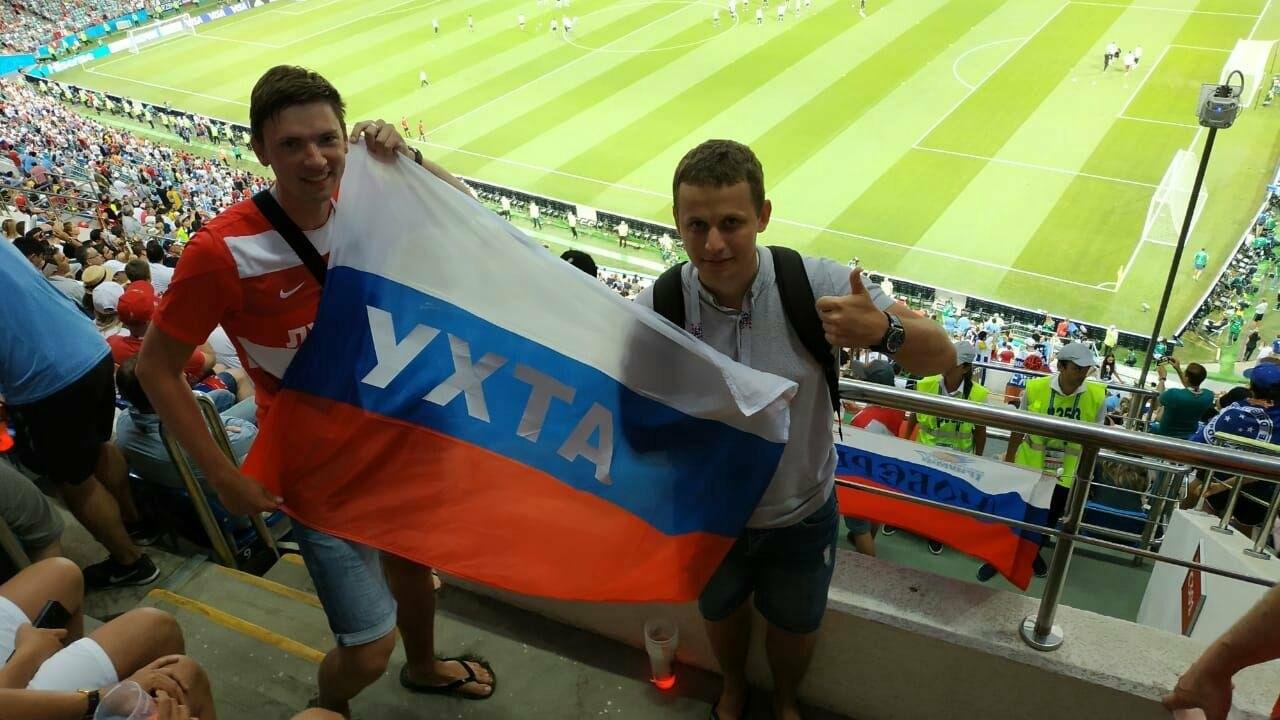 Ухтинец со своим другом принесли на матч между Уругваем и Португалией российский триколор с надписью «Ухта». Стадион «Фишт», г. Сочи, 30 июля 2018 года.