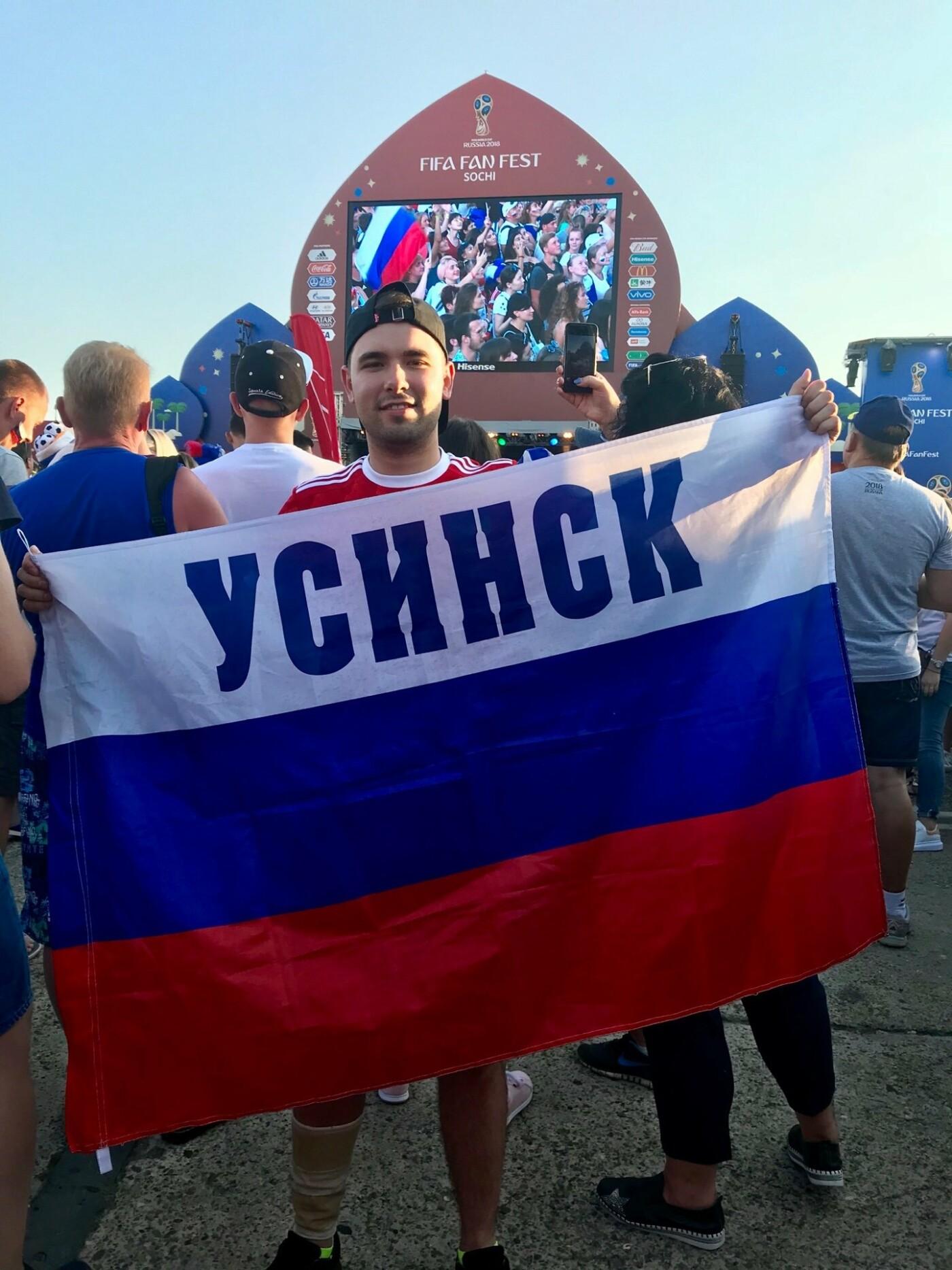 Усинец поддерживает сборную России в фан-зоне турнира.  Территория Южного мола морского порта города Сочи