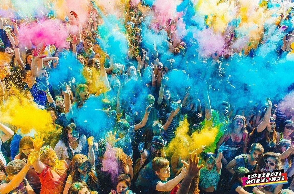 Красочные фестивали пройдут в Парке культуры и отдыха, фото-3, Фото предоставлено пресс-службой АМОГО «Ухта»