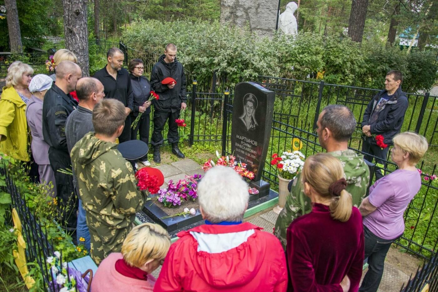 Ухтинцы вспоминали о трёх земляках погибших на подлодке «Курск» 12 августа 2000 года, Фото предоставлено пресс-службой АМОГО «Ухта»