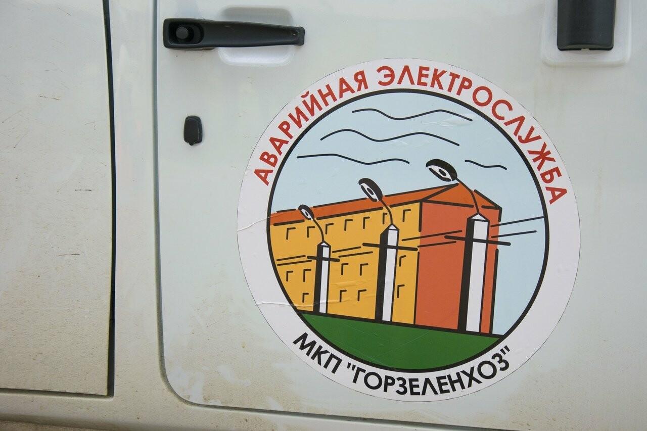 Эмблема городской аварийной электрослужбы на автомобиле «Горзеленхоз»