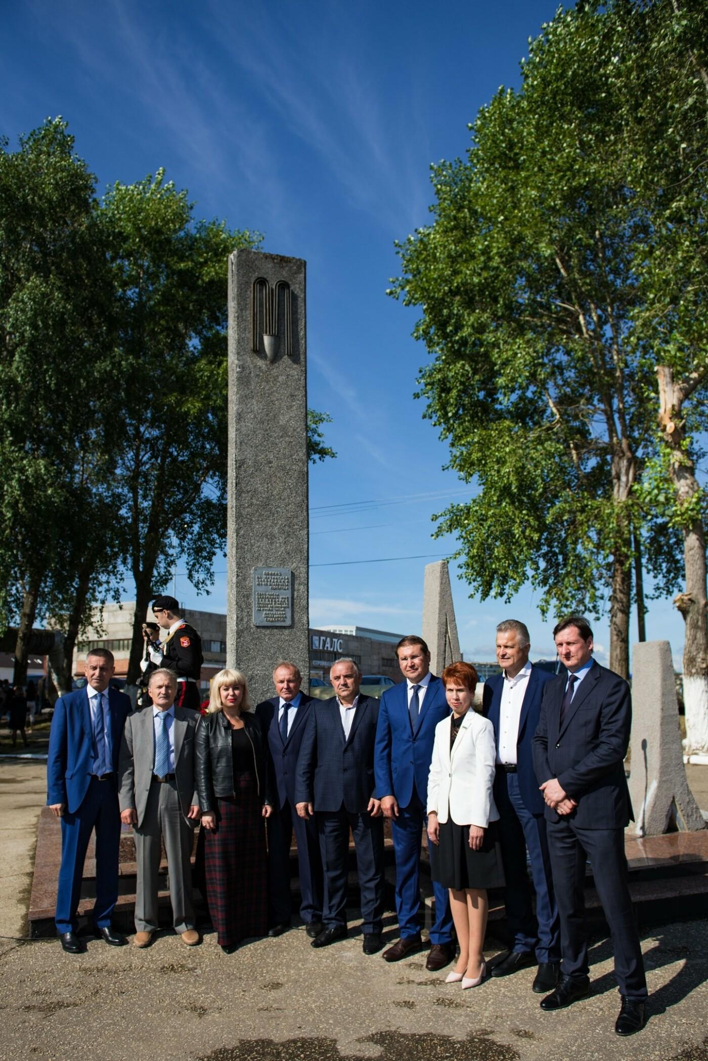 В Ухте вспоминали основателей города, фото-8, Фото предоставлено пресс-службой АМОГО «Ухта»