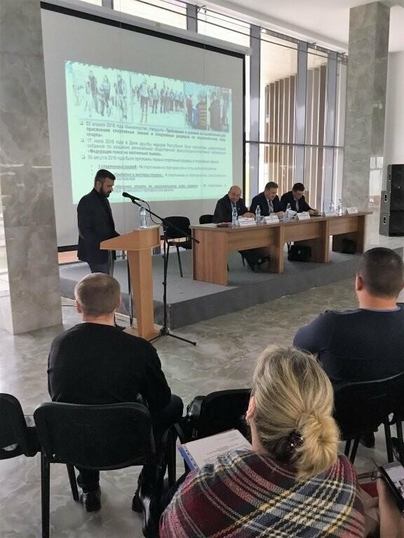 Будущее республиканского спорта обсудили в Ухте, фото-3, Фото предоставлено пресс-службой Минспорта РК