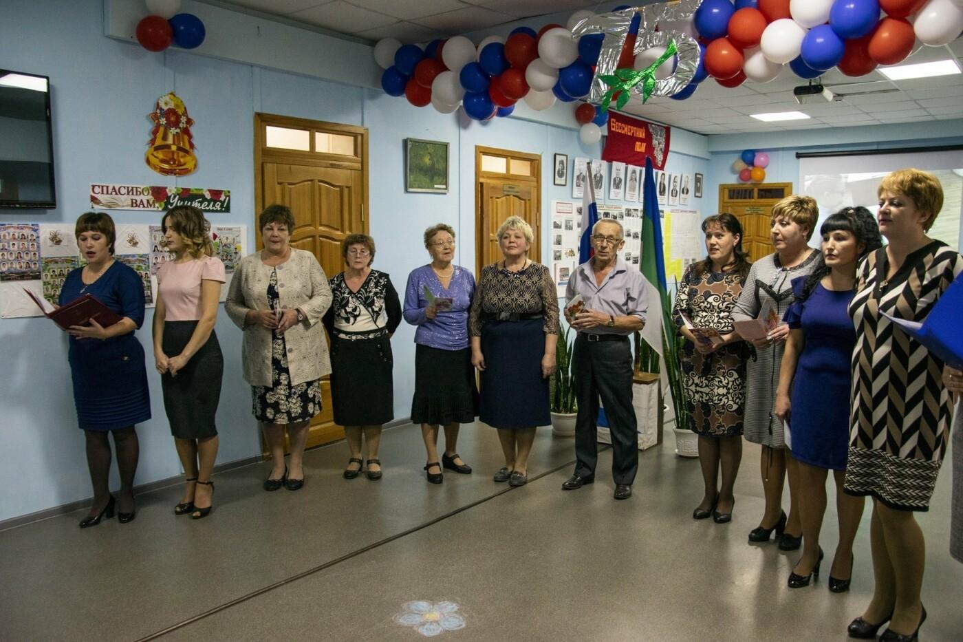 Празднование 75-летия СОШ №31 в посёлке Кэмдин Ухтинского района. 26 октября 2018 года