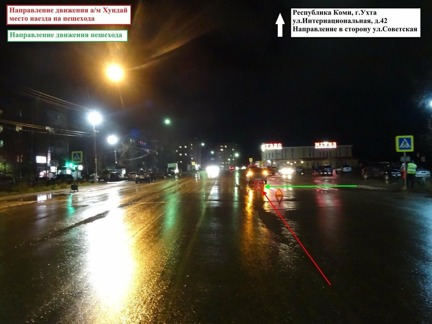 Схема произошедшего в Ухте ДТП, в результате которого пострадал пешеход. 25 октября ё 2018 года - Фото предоставлено пресс-службой АМОГО «Ухта»