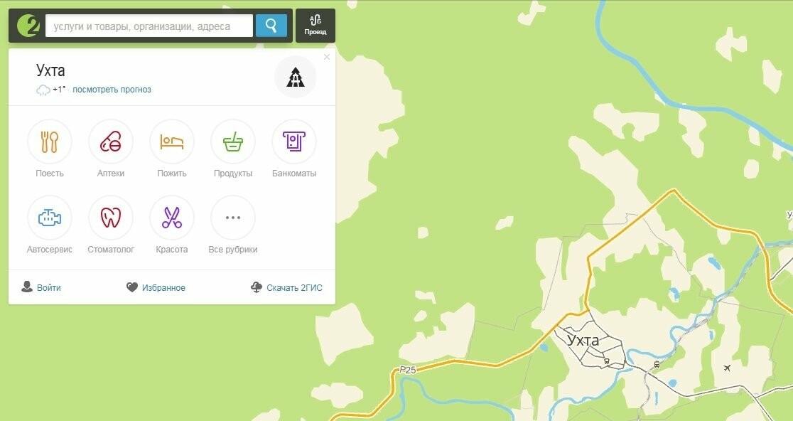 Карта Ухты и сервисы в информационной системе 2ГИС - Использовано изображение из информационной системы 2ГИС