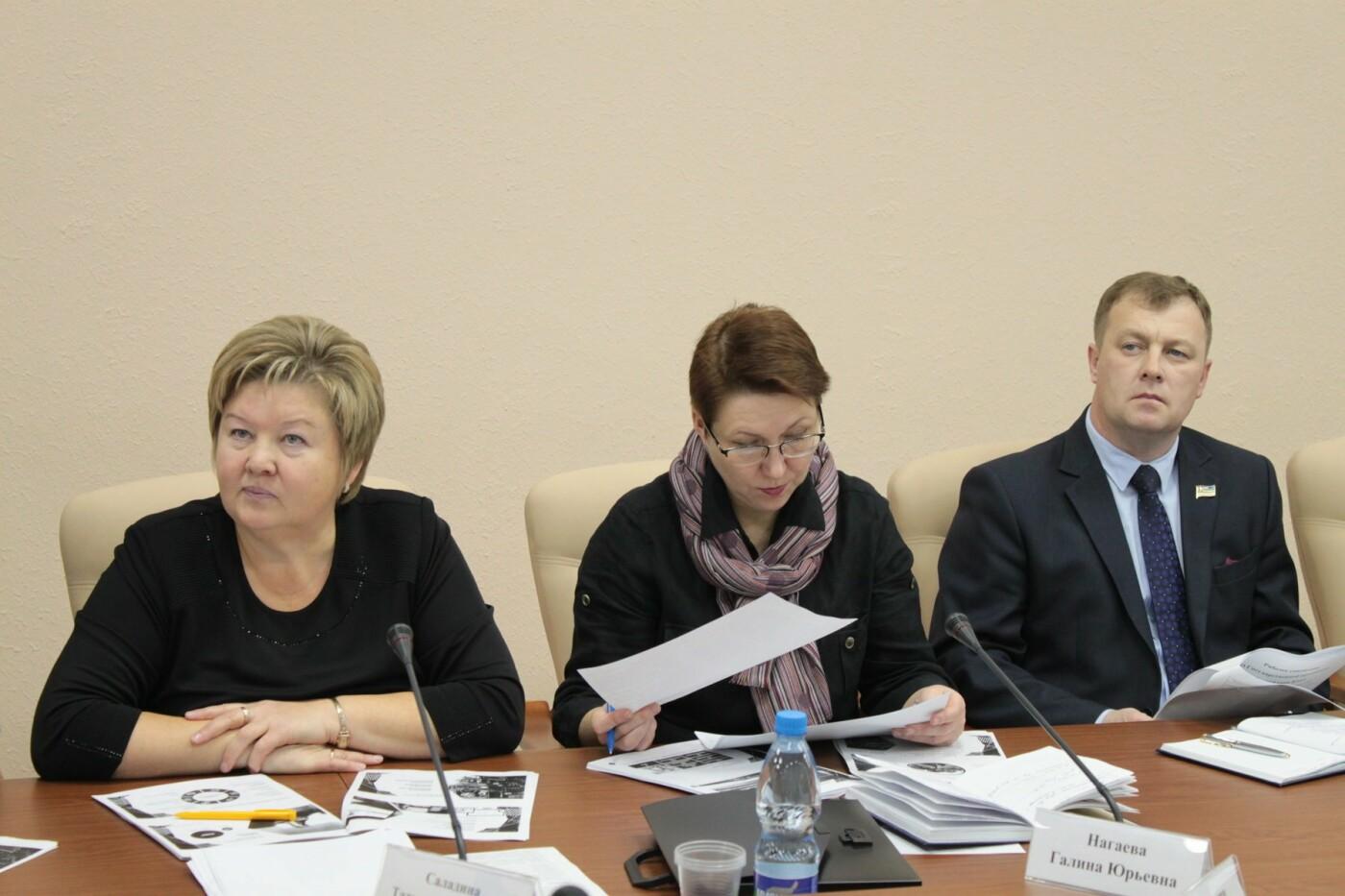 Рабочее совещание Государственном Совете Республики Коми, посвященное планам реализации программы «Информационное общество». 7 ноября 2018 года