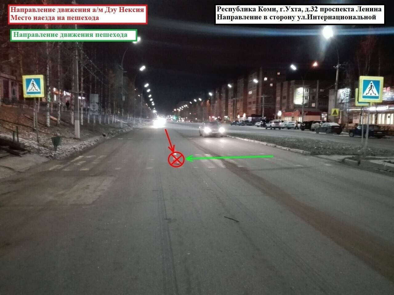 Злополучный переход по проспекту Ленина на котором был сбит пешеход. 11 н..., Фото предоставлено пресс-службой Управления ГИБДД МВД по Республике Коми