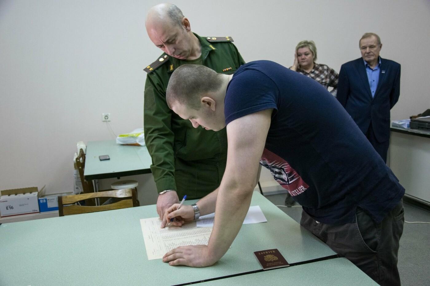 Торжественная отправка новобранцев к месту распределения на срочную военную службу