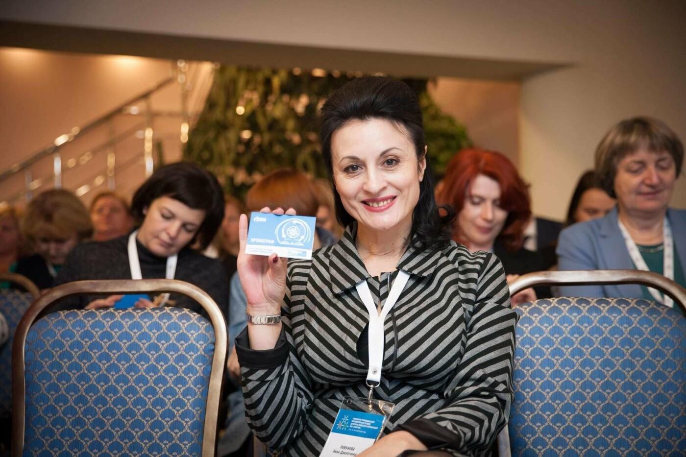 На презентации новой редакции мультимедийного проекта ПАО «Газпром», Фото предоставлено пресс-службой ПАО «Газпром»