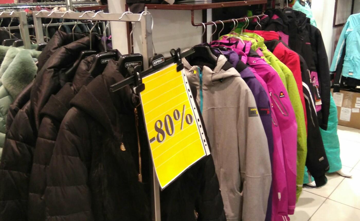 """В салоне """"SNEGOVIK"""" покупают со скидками на одежду текущего сезона"""