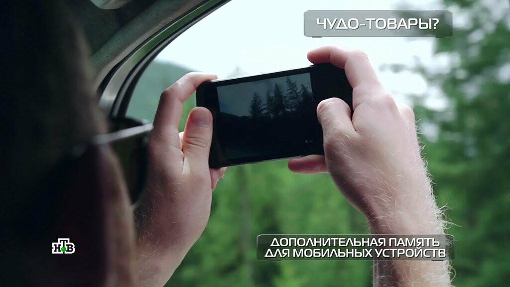 Форма для оладий, память для телефона, тренажер для глаз: тест рекламных обещаний, фото-2