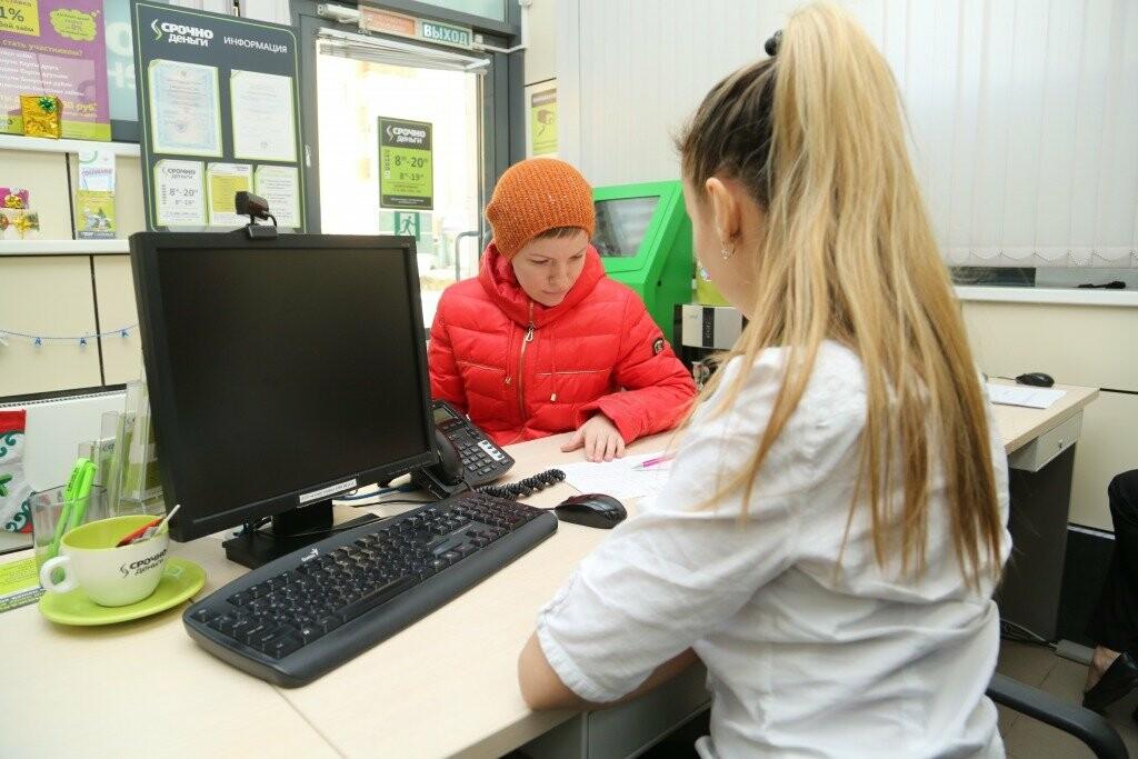Как работают микрофинансовые организации в Республике Коми, фото-1