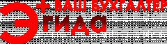 Логотип - Эгида+ Бухгалтерские услуги Ухта