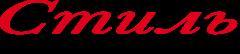 Логотип - Стиль | Салон мужской одежды