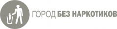 Коми Региональная Общественная Организация «Город без наркотиков»