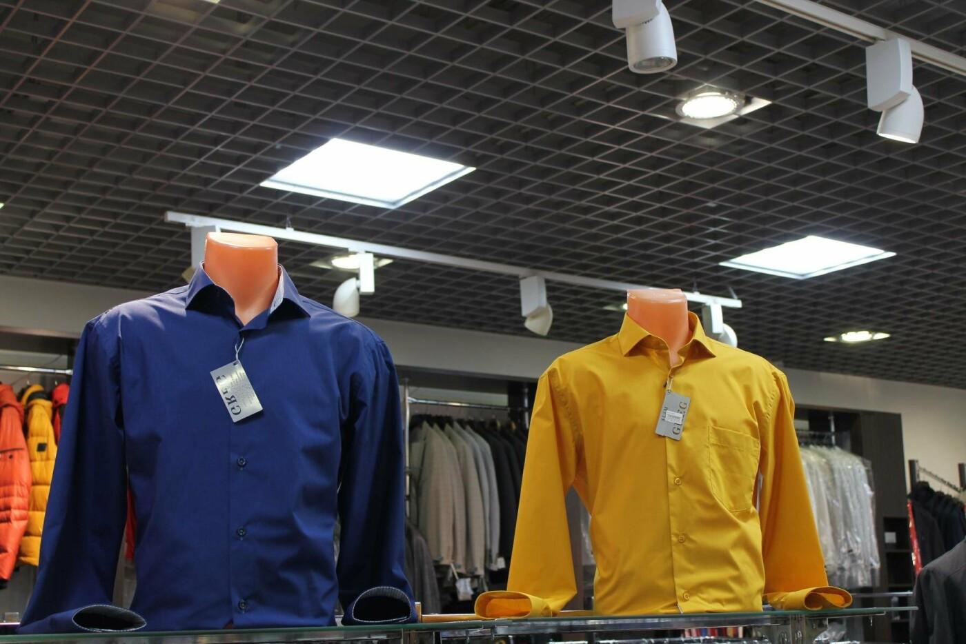 Ассортимент салона мужской одежды «Стиль»
