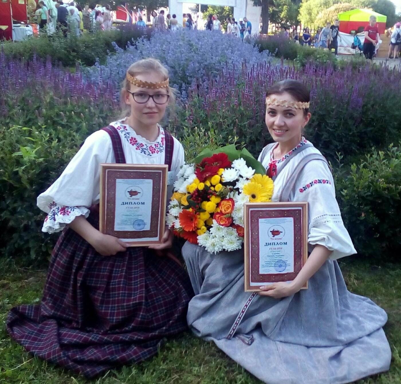 Дипломанты конкурса Евгения Сурнина и Екатерина Станкевич, Использованы фотографии из свободных источников